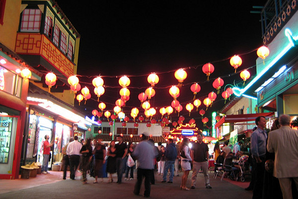 Chinatown Moon Festival
